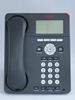 Picture of Avaya 9620 IP Telephone - P/N: 700426711
