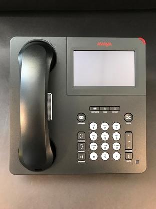Picture of Avaya 9641G IP Telephone - P/N: 700480627