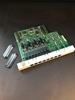 Picture of Panasonic Expansion Card - P/N: KX-TE82474