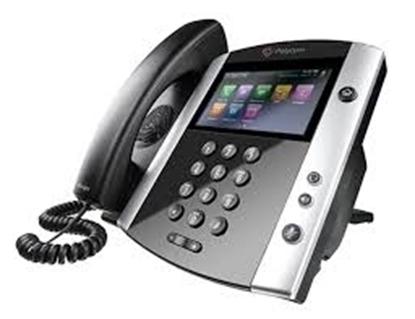 Polycom VVX 600 2200-44600-025